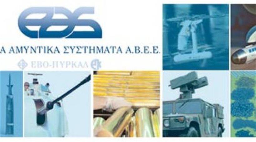 Πώς απαξιώθηκαν τα Ελληνικά Αμυντικά Συστήματα