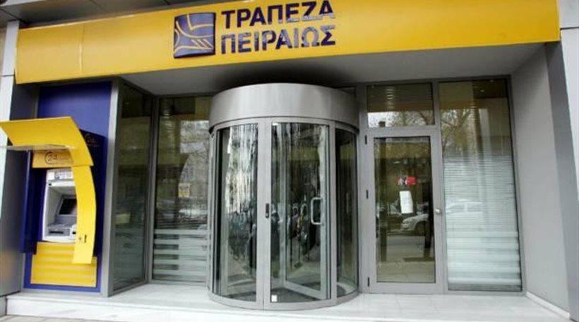 Στα 3,5 δισ. ευρώ τα καθαρά κέρδη εξαμήνου για την Τράπεζα Πειραιώς