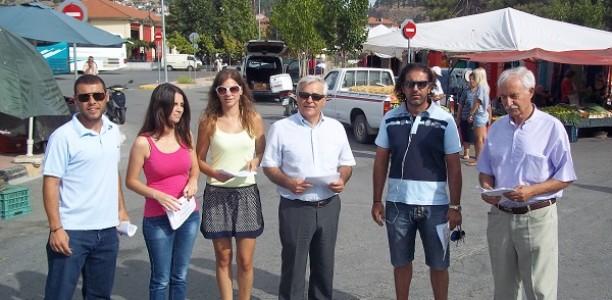 Λαϊκή Συνέλευση στην Ελασσόνα για την ΠΑΠ