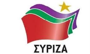 Εκδήλωση ΣΥΡΙΖΑ για τα εργασιακά