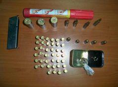 Σύλληψη στην Σκιάθο για κατοχή πυρομαχικών και χασίς
