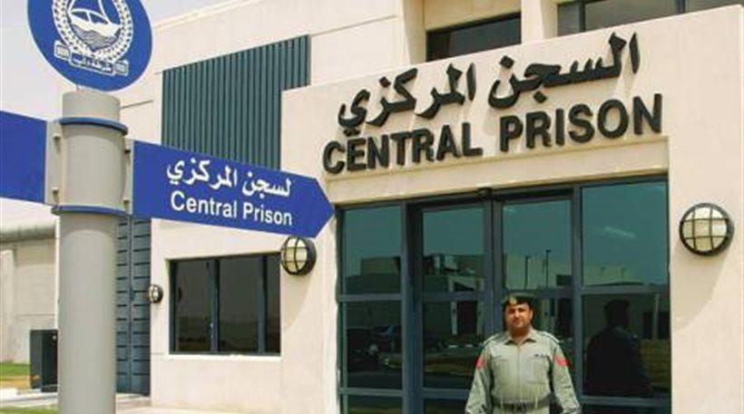 Απεργία πείνας από ισλαμιστές κρατούμενους στα Ηνωμένα Αραβικά Εμιράτα