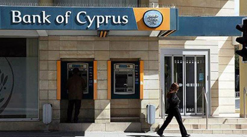 Πρώην μέλος της KGB υποψήφιος για το ΔΣ της Τράπεζας Κύπρου