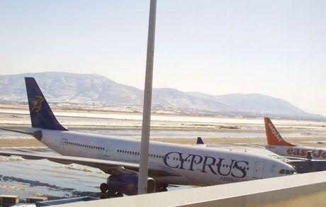 Προς οριστικό λουκέτο οι Κυπριακές Αερογραμμές