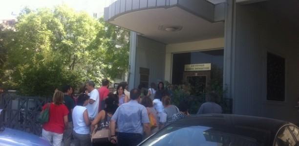 Διαμαρτυρία φιλολόγων στη διεύθυνση δευτεροβάθμιας
