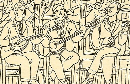 Συναυλία με Σμυρνέϊκα