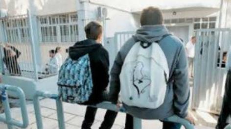Προσοχή! Η σχολική τσάντα του παιδιού είναι πολύ βαριά;