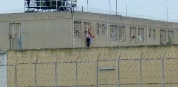 Ηρωίνη έκρυβε στο κελί του κρατούμενος των φυλακών Τρικάλων