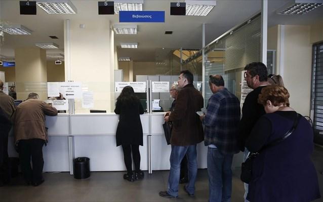 Επιχορήγηση επιχειρήσεων για πρόσληψη 2.200 άνεργων πτυχιούχων έως 35 ετών