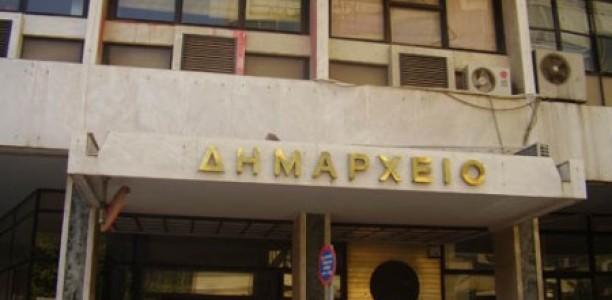 «Αυθαίρετοι οι συσχετισμοί της αντιρατσιστικής πρωτοβουλίας» απαντά ο δήμος Λαρισαίων
