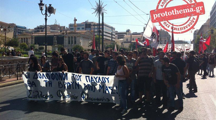 Αντιφασιστικές εκδηλώσεις στο κέντρο της Αθήνας