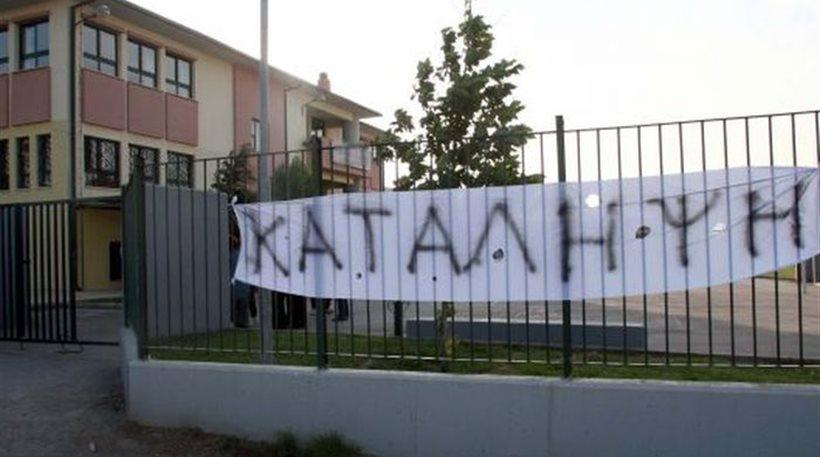 Σέρρες: Υπό κατάληψη 13 γυμνάσια και λύκεια