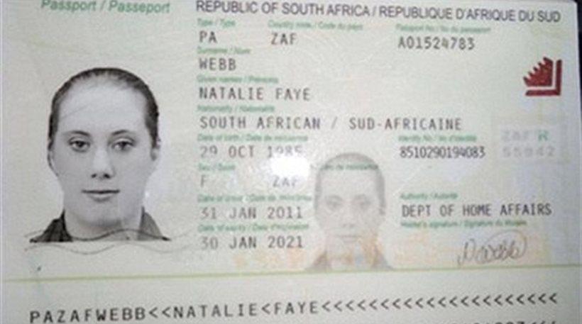 Η Ιντερπόλ εξέδωσε διεθνές ένταλμα σύλληψης για τη «λευκή χήρα»