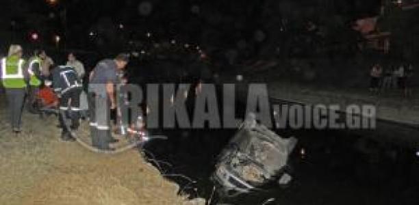 Θρίλερ στα Τρίκαλα – Αυτοκίνητο έπεσε στο ποτάμι…