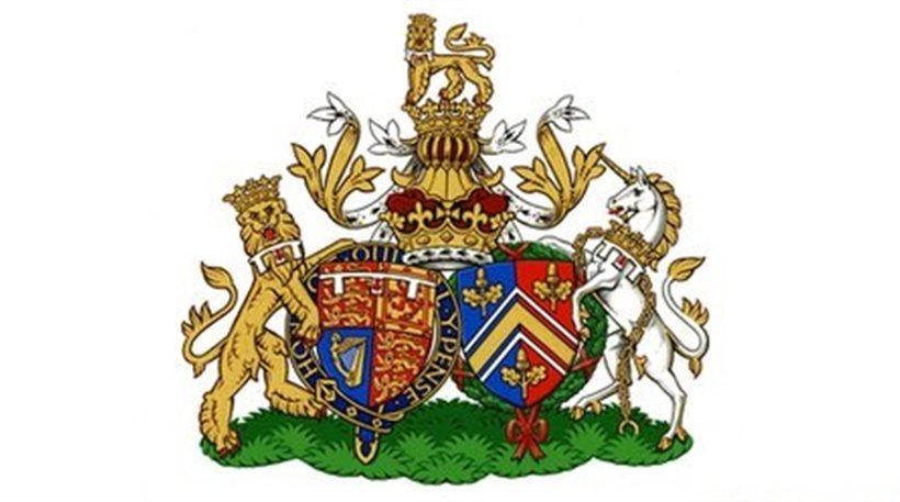 Δείτε το οικόσημο της οικογένειας του πρίγκιπα Ουίλιαμ και της Κέιτ Μίντλετον