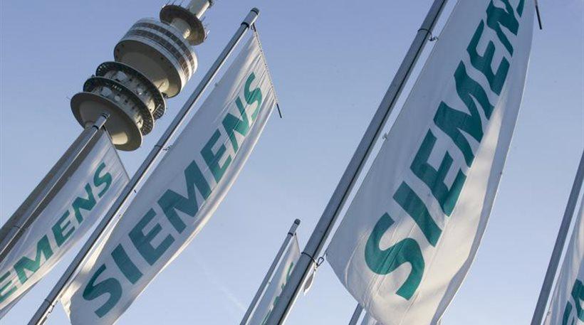 «Ψαλίδι» 15.000 θέσεων εργασίας το 2014 ανακοίνωσε η Siemens