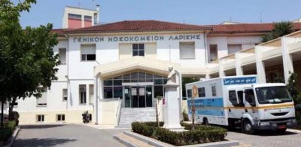 Αύριο η συγκέντρωση για τη σωτηρία του Γενικού Νοσοκομείου Λάρισας