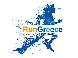 Η Αυτοκινητόδρομος Αιγαίου τρέχει στο RunGreece Λάρισας