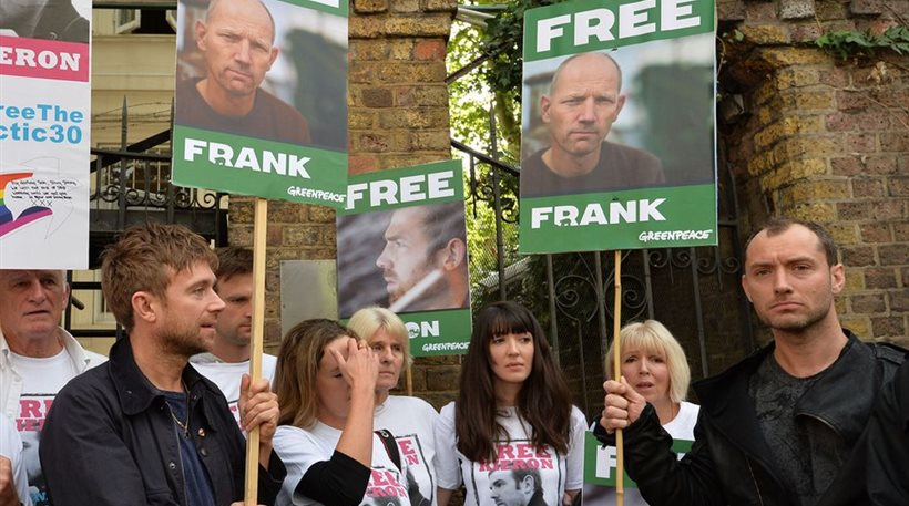 Λονδίνο: Διάσημοι διαδήλωσαν υπέρ των ακτιβιστών που κρατούνται στη Ρωσία
