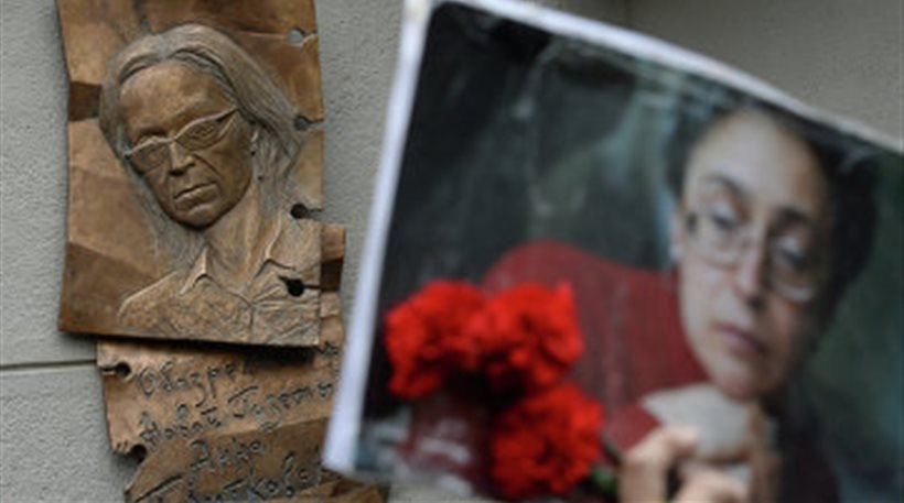 Ρωσία: Μνημείο για την Άννα Πολιτκόφσκαγια