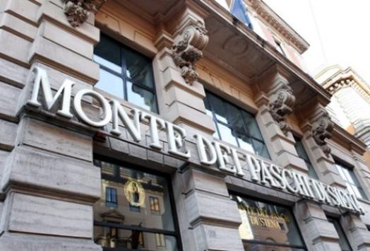 """Η ιταλική τράπεζα Monte dei Paschi di Siena """"κόβει"""" 8.000 θέσεις εργασίας"""
