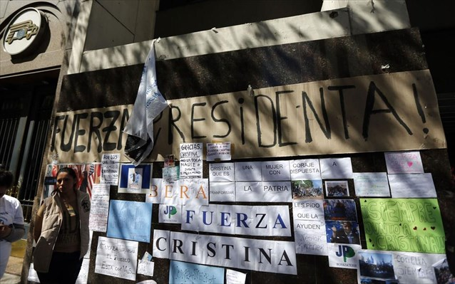Αργεντινή: Ολοκληρώθηκε η επέμβαση της προέδρου Κίρχνερ στο κεφάλι