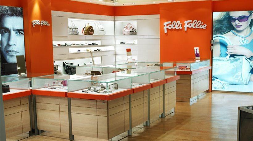 H Folli Follie ανοίγει το πρώτο της κατάστημά στην Τουρκία