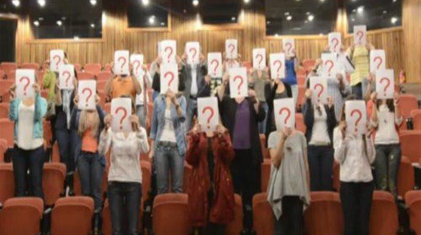 Ρέκβιεμ για ένα όνειρο: Συγκλονιστικό βίντεο για το Πανεπιστήμιο Κρήτης