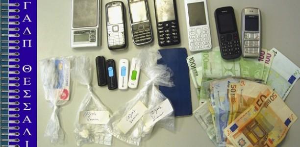 Δύο συλλήψεις για διακίνηση ναρκωτικών στη Λάρισα