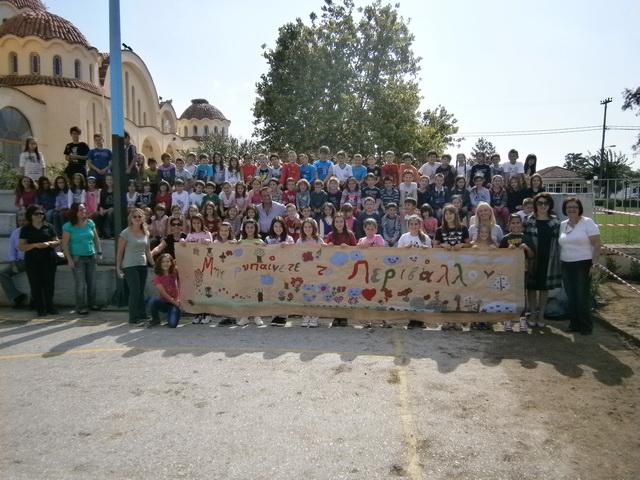 Ανάπλαση σχολικών αυλών στο Στεφανοβίκειο