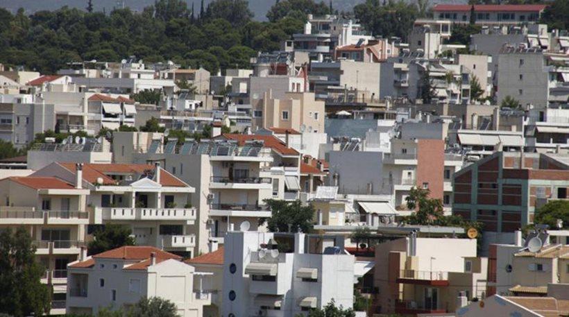 Αυξήθηκαν 684,4% οι φόροι στην ακίνητη περιουσία απ' το 2009!