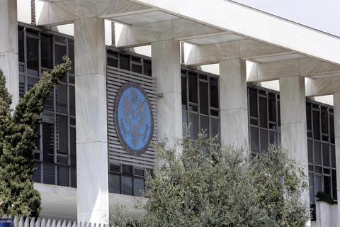Spiegel: Κέντρο παρακολούθησης της NSA και η Αθήνα