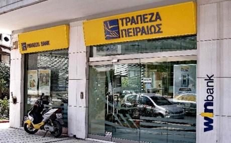 Πειραιώς: Ολοκληρώθηκε η ενοποίηση της Κύπρου