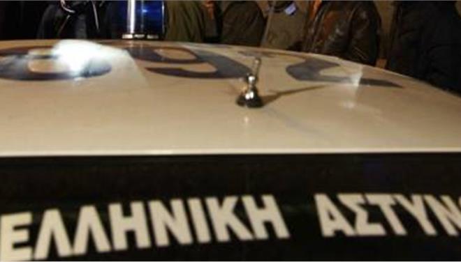Συνελήφθη στο Ηράκλειο 40χρονος με μισό κιλό χασίς