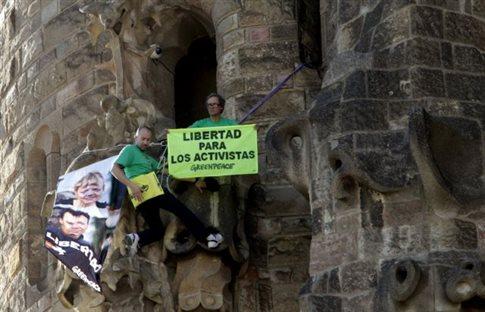 Στη Σαγράδα Φαμίλια «ανέβηκε» η Greenpeace για τους ακτιβιστές της στη Ρωσία