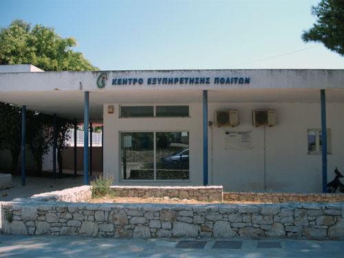 Κέντρο δια βίου μάθησης Θα λειτουργήσει στο Δήμο Αλοννήσου