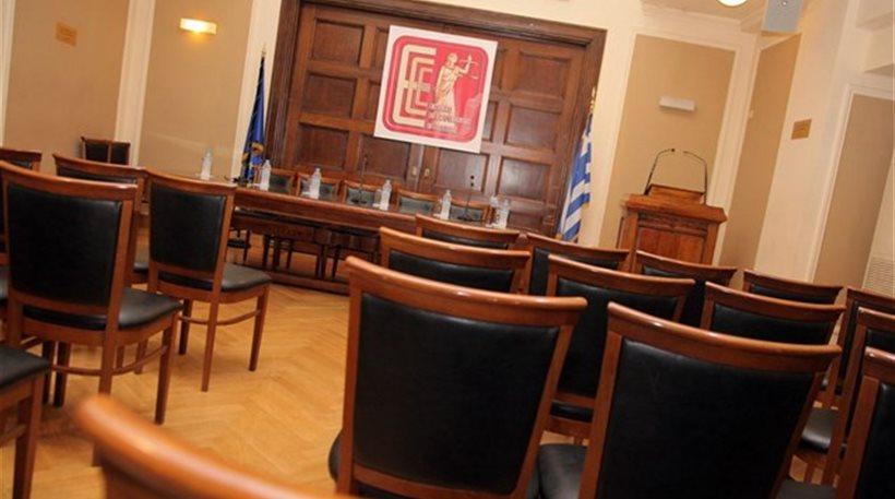Την 1η Δεκεμβρίου η γενική συνέλευση της Ένωσης Εισαγγελέων Ελλάδος