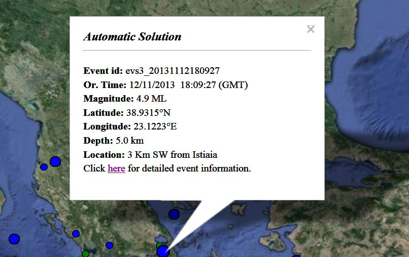 Σεισμός ιδιαίτερα αισθητός στο Βόλο