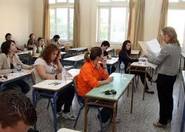 Ελλείψεις εκπαιδευτικών στα σχολεία της Σκιάθου