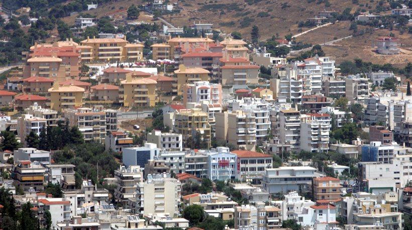 Ακίνητα: H Ελλάδα έχει τον δεύτερο υψηλότερο φορολογικό συντελεστή στην Ευρώπη