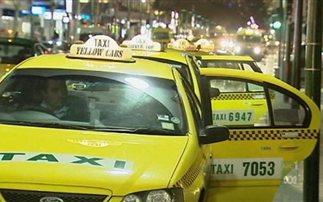 Ροζ ταξί μόνο για γυναίκες στην Αυστραλία