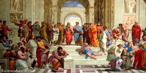 Γιορτή Φιλοσοφίας