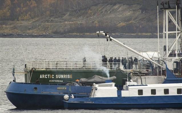 Απελευθέρωση των ακτιβιστών της Greenpeace διέταξε δικαστήριο του ΟΗΕ