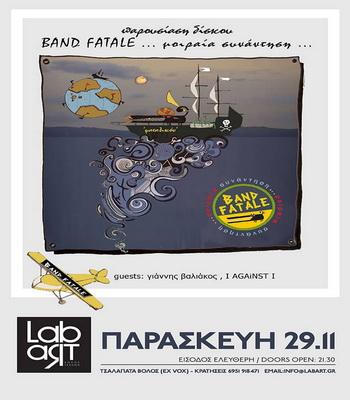 Παρουσίαση cd των Band Fatale