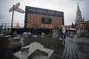 Διώχνει τη Louis Vuitton από την Κόκκινη Πλατεία το Κρεμλίνο