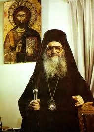 Στη μνήμη του Οικουμενικού Πατριάρχη Δημητρίου