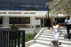 Παντρεμένοι πήραν... συντάξεις χηρείας 328.000 ευρώ από το ΙΚΑ!