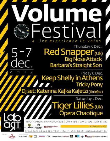 Volume festival στο Βόλο
