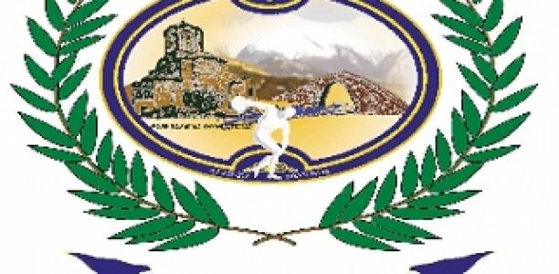 Λάρισα: Δημοτικός Ανταποκριτής στο Δήμο Ελασσόνας