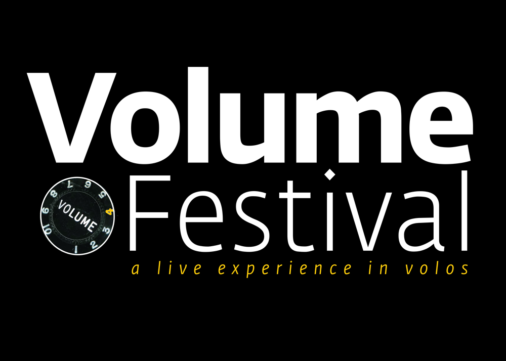 Volume festival: 5-7 Δεκεμβρίου 2013 στο Βόλο!